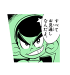 推理の星くん コミックスタンプ vol.5(個別スタンプ:7)