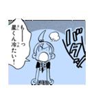 推理の星くん コミックスタンプ vol.5(個別スタンプ:8)