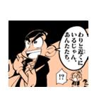推理の星くん コミックスタンプ vol.5(個別スタンプ:9)