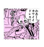 推理の星くん コミックスタンプ vol.5(個別スタンプ:10)