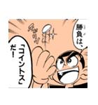 推理の星くん コミックスタンプ vol.5(個別スタンプ:17)
