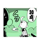 推理の星くん コミックスタンプ vol.5(個別スタンプ:19)