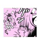 推理の星くん コミックスタンプ vol.5(個別スタンプ:20)