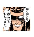 推理の星くん コミックスタンプ vol.5(個別スタンプ:25)
