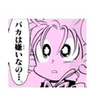 推理の星くん コミックスタンプ vol.5(個別スタンプ:27)