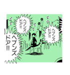 推理の星くん コミックスタンプ vol.5(個別スタンプ:30)