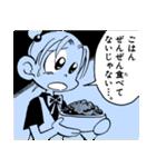 推理の星くん コミックスタンプ vol.5(個別スタンプ:31)