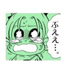 推理の星くん コミックスタンプ vol.5(個別スタンプ:32)