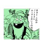 推理の星くん コミックスタンプ vol.5(個別スタンプ:35)