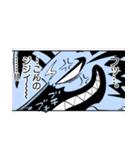 推理の星くん コミックスタンプ vol.5(個別スタンプ:36)