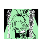推理の星くん コミックスタンプ vol.5(個別スタンプ:39)