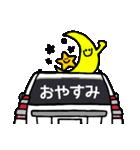 ボブの車スタンプ 旧白1(個別スタンプ:03)