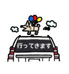ボブの車スタンプ 旧白1(個別スタンプ:04)