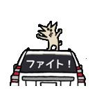ボブの車スタンプ 旧白1(個別スタンプ:06)