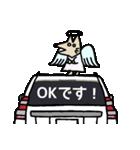 ボブの車スタンプ 旧白1(個別スタンプ:09)