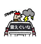ボブの車スタンプ 旧白1(個別スタンプ:12)