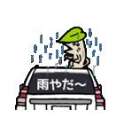 ボブの車スタンプ 旧白1(個別スタンプ:14)