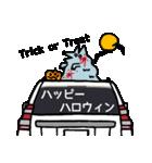 ボブの車スタンプ 旧白1(個別スタンプ:16)