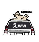 ボブの車スタンプ 旧白1(個別スタンプ:25)