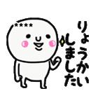 大切な毎日に使える敬語♡名前カスタム♡♡(個別スタンプ:01)