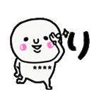大切な毎日に使える敬語♡名前カスタム♡♡(個別スタンプ:02)