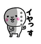 大切な毎日に使える敬語♡名前カスタム♡♡(個別スタンプ:04)