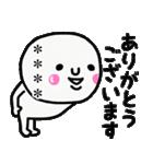 大切な毎日に使える敬語♡名前カスタム♡♡(個別スタンプ:05)
