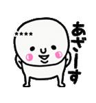 大切な毎日に使える敬語♡名前カスタム♡♡(個別スタンプ:06)