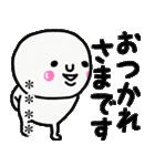 大切な毎日に使える敬語♡名前カスタム♡♡(個別スタンプ:07)