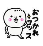 大切な毎日に使える敬語♡名前カスタム♡♡(個別スタンプ:08)