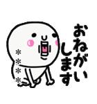 大切な毎日に使える敬語♡名前カスタム♡♡(個別スタンプ:09)