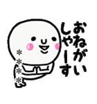 大切な毎日に使える敬語♡名前カスタム♡♡(個別スタンプ:10)
