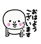 大切な毎日に使える敬語♡名前カスタム♡♡(個別スタンプ:11)