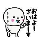 大切な毎日に使える敬語♡名前カスタム♡♡(個別スタンプ:12)