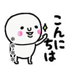 大切な毎日に使える敬語♡名前カスタム♡♡(個別スタンプ:13)