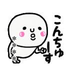 大切な毎日に使える敬語♡名前カスタム♡♡(個別スタンプ:14)
