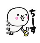 大切な毎日に使える敬語♡名前カスタム♡♡(個別スタンプ:15)