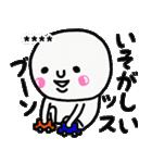 大切な毎日に使える敬語♡名前カスタム♡♡(個別スタンプ:16)