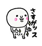 大切な毎日に使える敬語♡名前カスタム♡♡(個別スタンプ:17)