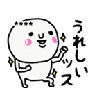 大切な毎日に使える敬語♡名前カスタム♡♡(個別スタンプ:18)