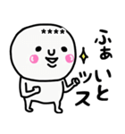 大切な毎日に使える敬語♡名前カスタム♡♡(個別スタンプ:19)
