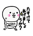 大切な毎日に使える敬語♡名前カスタム♡♡(個別スタンプ:20)