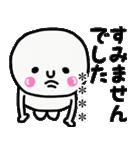 大切な毎日に使える敬語♡名前カスタム♡♡(個別スタンプ:21)