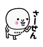 大切な毎日に使える敬語♡名前カスタム♡♡(個別スタンプ:22)
