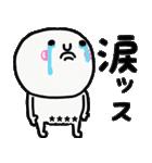 大切な毎日に使える敬語♡名前カスタム♡♡(個別スタンプ:23)