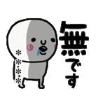 大切な毎日に使える敬語♡名前カスタム♡♡(個別スタンプ:24)