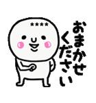 大切な毎日に使える敬語♡名前カスタム♡♡(個別スタンプ:25)