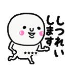 大切な毎日に使える敬語♡名前カスタム♡♡(個別スタンプ:26)