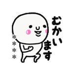 大切な毎日に使える敬語♡名前カスタム♡♡(個別スタンプ:27)