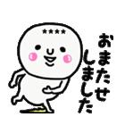 大切な毎日に使える敬語♡名前カスタム♡♡(個別スタンプ:28)